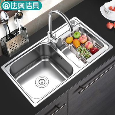 Fa 'ao bathroom 304 stainless steel kitchen basin sink double trough wash dishes basin for wash dishes set