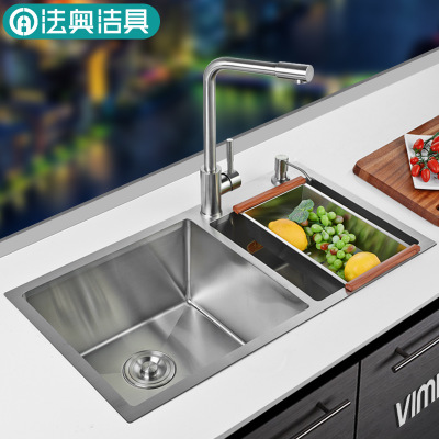 Fa 'ao bathroom kitchen 304 stainless steel manual sink double trough wash bowl for wash basin set