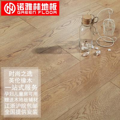 诺雅林 英伦橡木12mm环保强化复合地板 封蜡防水耐磨金刚面木地板