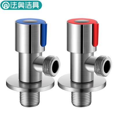Fa ao wei yu 304 stainless steel triangle valve cold and hot quick opening thickening Angle valve