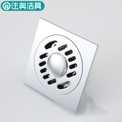 Fa ao wei yu wei yu copper floor drain thickened tapping deep water seal deodorant floor drain toilet tapping floor drain chrome tapping plated deep water seal