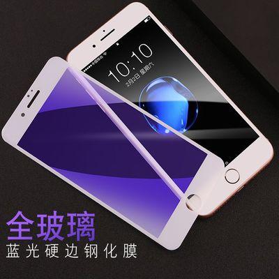 适用抗蓝光iPhoneXR钢化膜全屏苹果78plus全包边抗蓝光6p软边膜