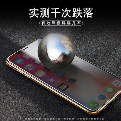 Applicable to iphoneX toughened film anti-peeping film 7plus non-full screen high penetration anti-peeping film XSmax anti-peeping film