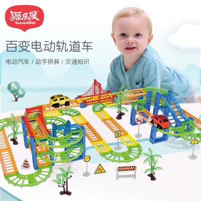 源乐堡百变双层电动轨道车 高速轨道DIY儿童益智拼装赛车玩具套装