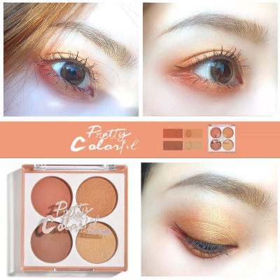A new four-color shadow plate pumpkin sunset pearlescent matte luster multi-color national cosmetics wholesale