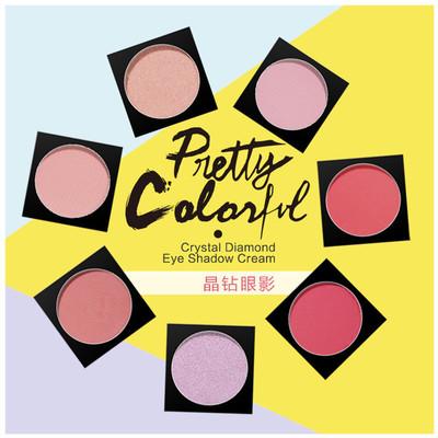 美时偏光眼影 网红配色任意搭 36单色眼影 粉质细腻服帖显色度高