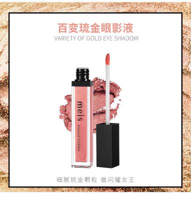 美时品牌限定款口红雨衣高光唇彩 偏光液体眼影珠光美妆爆款唇釉