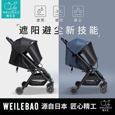 日本婴儿手推车可坐躺超轻便折叠新生宝宝小孩便携式儿童简易伞车