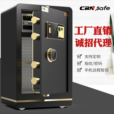 CRN simler password fingerprint safes home safe manufacturers small custom wholesale agent English