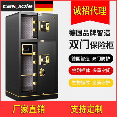 Simle Simle two-door safe home all steel office into the wall safe box fire customized safe clip ten thousand boxes