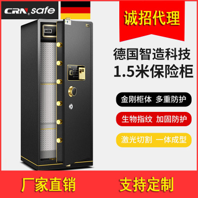 Simle safes large office home hotel all steel mechanical safes custom safes manufacturers direct supply