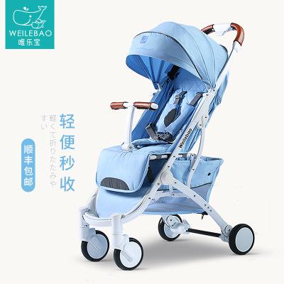 高景观婴儿手推车可坐可躺轻便折叠宝宝小孩幼儿童伞车