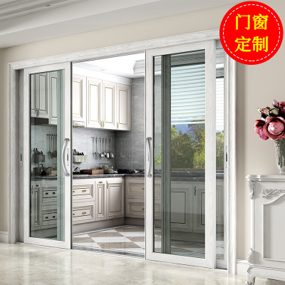 铝合金门窗定制 室内门厨房玻璃隔断门100框150框钢化玻璃推拉门