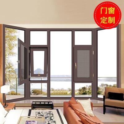 钛镁铝合金窗户断桥铝玻璃隔音窗防蚊非断桥窗纱一体平开窗定制 举报