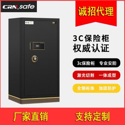 3C保险柜大型60高1米高全钢办公家用超重指纹智能枪柜crn保险箱