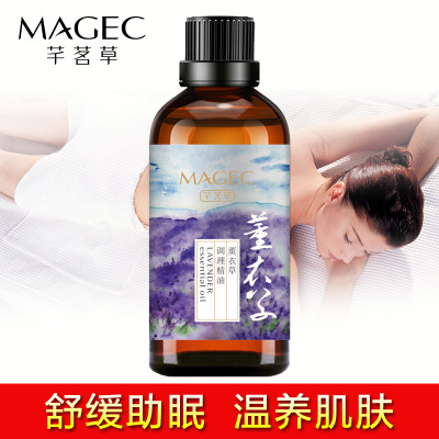 Qianmingcao conditioning lavender essential oil moisturizing water acne exfoliating lavender essential oil, OEM/ODM processing