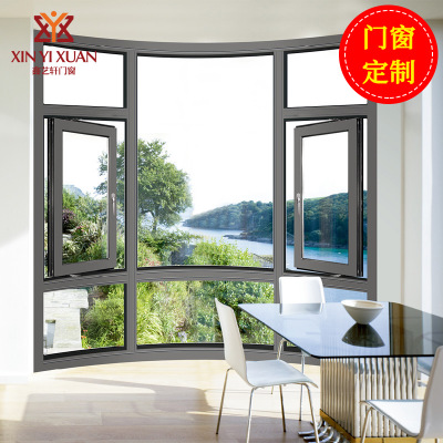 High-end villa broken bridge aluminum doors and Windows living room balcony aluminum alloy with diamond mesh window screen custom