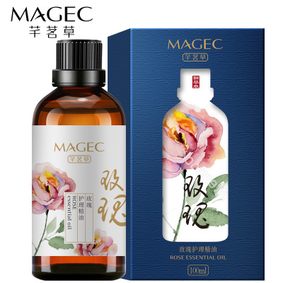 Qian Ming grass massage compound rose essential oil men spa scrapping lavender mugwort essential oil body care OEM