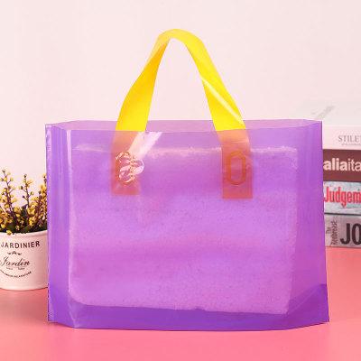 紫色横版pe服装手提袋塑料袋子定制印刷logo河北定做实体店购物袋