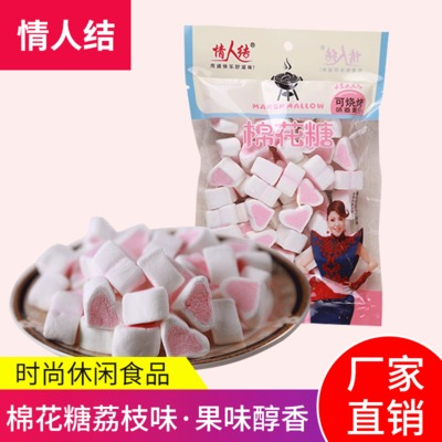 Litchi flavor marshmallows leisure snacks soft candy flavor soft candy snacks wholesale old and young all appropriate office snacks