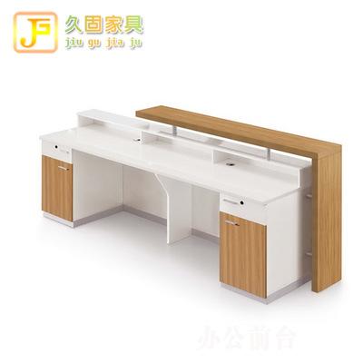 广州办公家具特价定制现代时尚板式收银台迎宾 接待台 公司前台