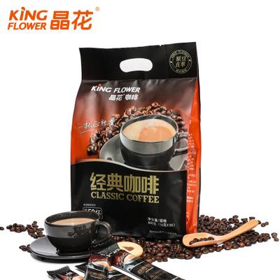 厂家直销晶花咖啡批发50条小包装三合一经典咖啡超市卖场一件代发