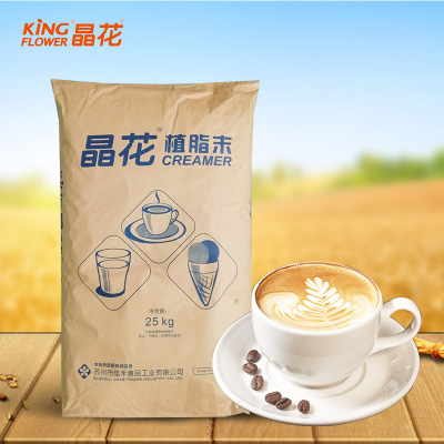 Manufacturers direct marketing jinghua milk tea raw materials wholesale 25KG bulk packaging K60 plant fat powder coffee shop