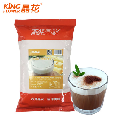 Manufacturers direct crystal flower milk tea raw materials wholesale 1KG small package cheese milk powder milk tea shop