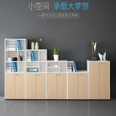 广州办公家具厂家定制 板式组合高低文件柜 带锁资料矮柜 档案柜