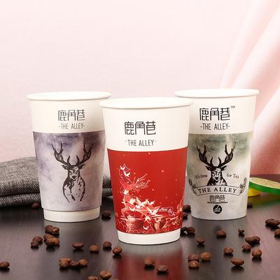 一次性森系梅花鹿卡通图案饮水杯 500ml加厚奶茶打包纸杯