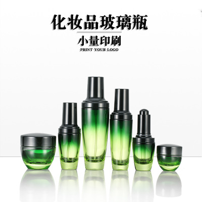 The Spot cosmetic packaging glass emulsion bottles spray pump bottles skin care bottles can be customized printing