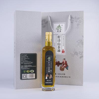 昊辰农业 江西山茶油礼盒装500ml ×2 茶油食用油一件代发