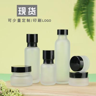 厂家直销新款化妆品玻璃瓶120ML50ML30g乳液膏霜分装瓶 化妆品瓶