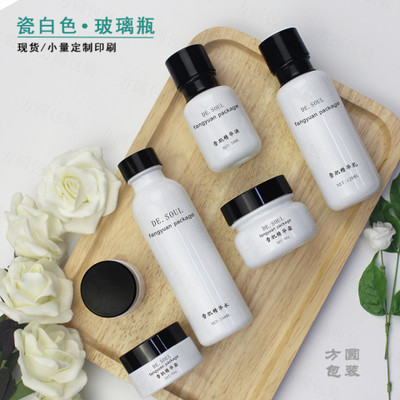 Spot new porcelain white emulsion bottle custom printing and spray word skin care products empty bottle cosmetic glass bottle