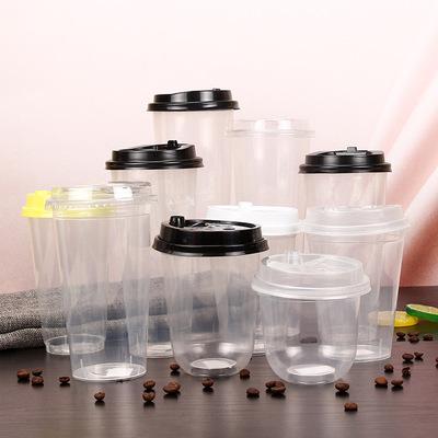 90口径水果茶注塑杯 pp塑料一次性奶茶杯 冷饮热饮外卖打包杯