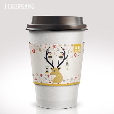 现货单双p淋膜咖啡中空纸杯带盖定制logo一次性奶茶杯定做厂家