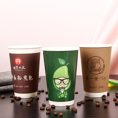 一次性纸杯定做 加厚带盖子奶茶杯咖啡纸杯广告杯子定制logo