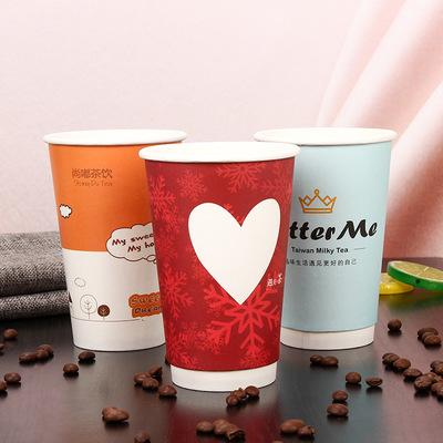 单双淋膜带盖环保奶茶豆浆纸杯 一次性奶茶杯定制印印刷LOGO