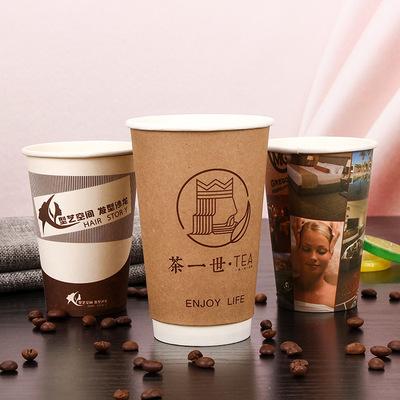 厂家直销16盎司一次性纸杯定做 双层加厚中空杯隔热奶茶咖啡杯
