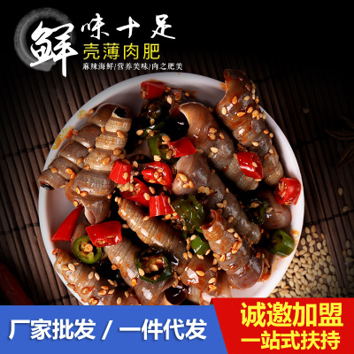 Manufacturers direct spicy oncomeland seafood snacks ready-to-eat deli specialty cuisine weihai specialty support OEM