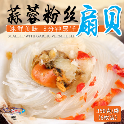 Fresh Fresh scallop weihai specialty package mail