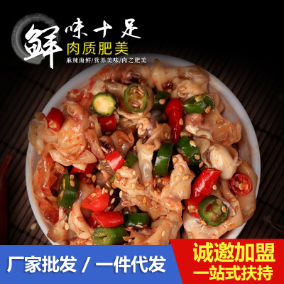 Manufacturers direct squid spicy neck Q shell taste with chewing head seafood snacks ready - to - eat deli specialty food OEM