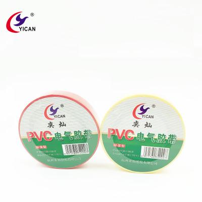 奕灿PVC电工电气绝缘胶带电线电缆缠绕带70mm*16mm