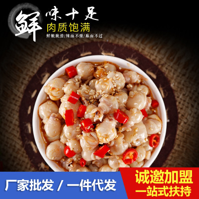 Manufacturers direct spicy squid mouth seafood snacks ready-to-eat deli specialty cuisine weihai specialty support OEM
