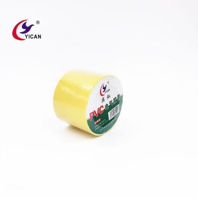 奕灿PVC电工胶带绝缘胶带管道胶带橡塑保温胶带加宽50mm专业定做