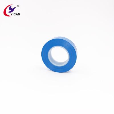 厂家直销高端定制PE管PVC电工胶带电气绝缘电线缠绕塑料管可定做