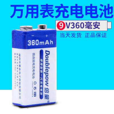 Ni-mh charge detector no. 9 universal battery