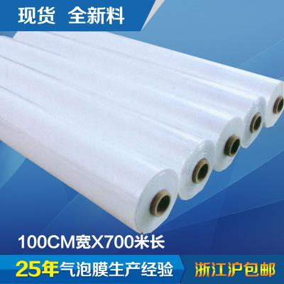 100CM PE agricultural film mulch 700m weeding film mulch agricultural film manufacturers greenhouse plastic film