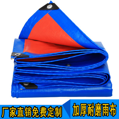 Reinforced plastic PE woven South Chesapeake tarpaulin color strip cloth waterproof and rainproof tarpaulin tarpaulin tarpaulin tarpaulin factory