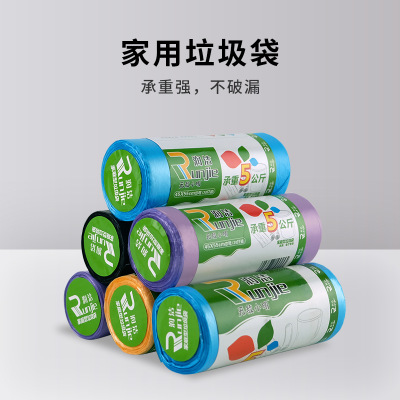 Terijie garbage bags household thickening disposable color hand flat mouth type large trash bags